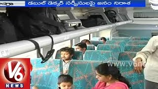 People not satisfied with Double Decker train - Hyderabad City News