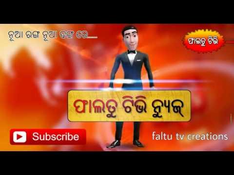Faltu tv news_episode-1_the comedy news video