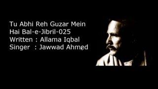 Tu abhi reh guzar mein hai : Kalam-e-Iqbal