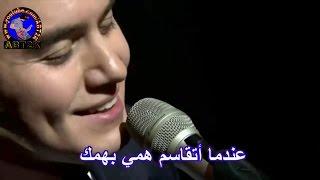 مصطفى جيجلي - لون الورود مترجمة Mustafa Ceceli - Gül Rengi