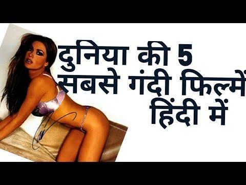 Xxx Mp4 Top 5 Sexy Movie In Hindi 3gp Sex
