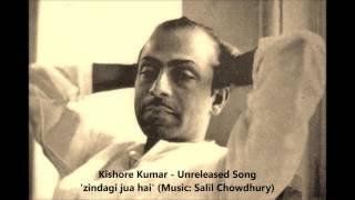 Kishore Kumar - Unreleased Song - 'zindagi jua hai' (Music: Salil Chowdhury)