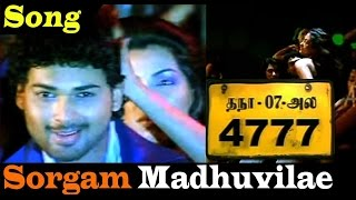 TN-07 AL 4777 - Sorgam Madhuvilae Video Song   Pasupathy    Ajmal Ameer   Vijay Antony