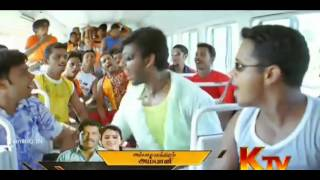 Gumthalakkadi Gana  Sandakozhi Full Videos Songs