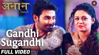 Gandhi Sugandhi - Full Video | Anaan |Omkar Shinde & Prarthana Behere | Sonu Nigam & Aanandi Joshi |