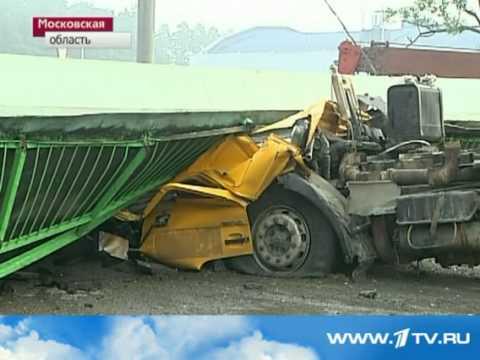 Авария по трассе До� в сторо� у Москвы