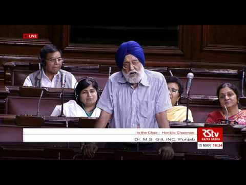 Dr. M S Gill's farewell speech in Rajya Sabha | Mar 15, 2016