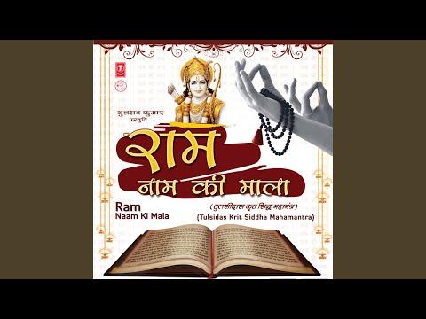Xxx Mp4 Rozgaar Prapti Mantra Vishv Bharan Poshan Kar Joi 3gp Sex