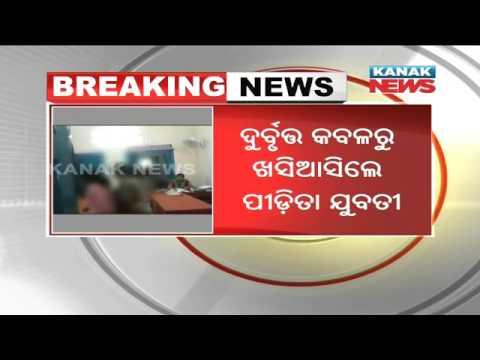 Girl escapes rape attempt in Odisha capital