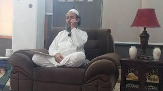 23 07 2017 Sunday Bayan Mufti Muhammad Saeed Khan