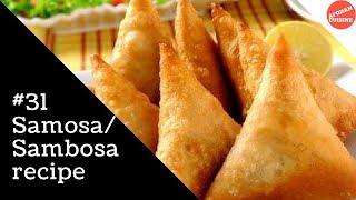 Samosa recipe - Ramadan Special