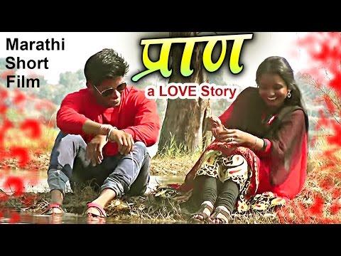 Xxx Mp4 एक मराठी मुलीची सैराट प्रेमकथा Praan Marathi Love Story Short Film VIIND Originals 3gp Sex