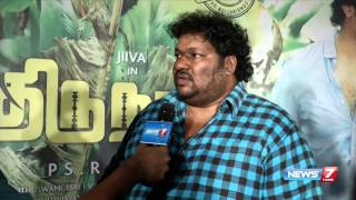 Srikanth Deva on his name change for forthcoming movies   Super Housefull   News7 Tamil