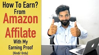 How I Earn 15000 Rupee from Amazon without Investment [Hindi]