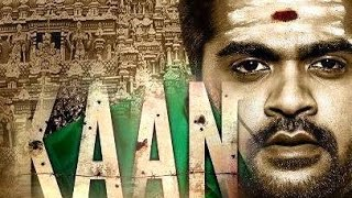 Kaan First Look Poster Simbu Spotted in Mass Look