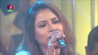 Valobasar Ki Je Jala | Shefali sarkar | Bangla New Song | BanglaVision | 2018 | HD