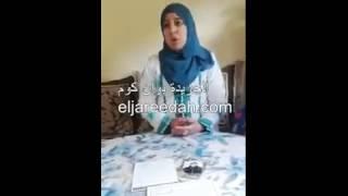 Download choha ahmed lah rouicha كلام خطير من طرف زوجة الفنان أحمد الله رويشة ضد زوجها 3Gp Mp4