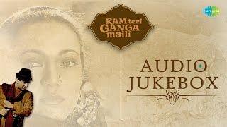 'Ram Teri Ganga Maili' Movie Songs | Old Hindi Songs | Audio Jukebox