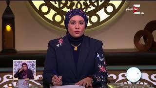 قلوب عامرة - تكليف موسى بالرسالة على أرض مصر .. الأربعاء 17 يناير 2018