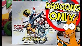 Opening A DRAGON STORM Booster Box!!!