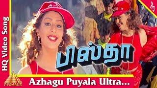 Azhagu Puyala Ultra Video Song |Pistha Tamil Movie Songs | Karthik | Nagma |Pyramid Music