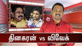 Is Vivek Jayaraman going to enter politics ?  | JV Breaks