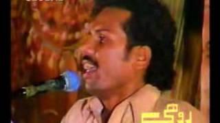 Download Saraiki Song- Masee Koan Mein Akhsaan - Asif Shahzada 3Gp Mp4