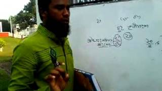 Khairul's BCS MATH   Fraction  Part 01