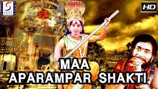 Maa Aparampar Shakti - Dubbed Hindi Movies 2017 Full Movie HD l K. R Vijay, Sujata