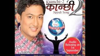 Gorkhali Hau Hami - Tilok Newar - Lastest Nepali Song 2016 -  Super Hit