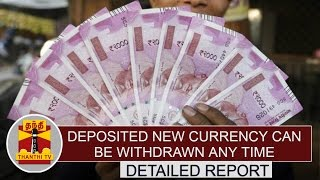 DETAILED REPORT: Deposited new currency can be withdrawn anytime | Thanthi TV
