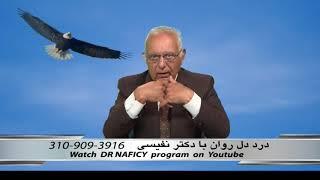Dr Naficy ep 307 Emotional attachment to pet چسبندگی عاطفی به حیوانات