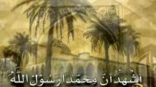 أحمد الطرابلسي - الاذان