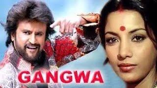 Gangvaa - Full Length Action Hindi Movie