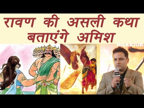Amish Tripathi REVEALS character of his next Book; Watch Video | FilmiBeat