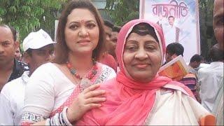 এতদিন পর কেঁদে কেঁদে একি বললেন আনোয়ারা ??? Bangla Showbiz News