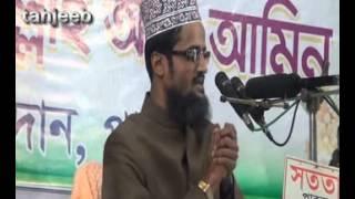 TAFSIR MAHFIIL ABDULLAH ALAMIN Pita mata
