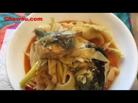 Myanmar Food Recipes ငါးေခါင္မွ်စ္ခ်ဥ္ဟင္း Salmon Head soup with Bamboo Shoots