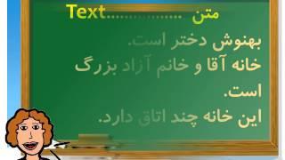 Learn to Speak Persian / Farsi Fast: Lesson 5: Reading - Family