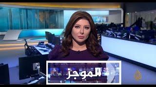 موجز الأخبار - العاشرة مساء 23/04/2017
