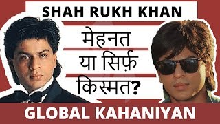 Shahrukh Khan story biography in hindi | SRK full movies,ted talks interview,salman aamir 2017 songs