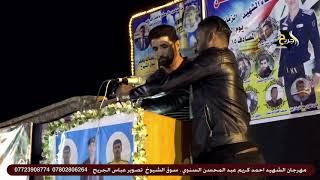 القارئ عبد الرضا جليل || مهرجان الشهيد احمد كريم || سوق الشيوخ 2018