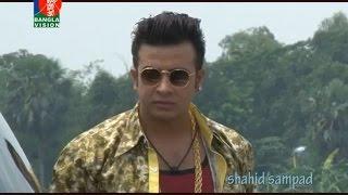 Bossgiri 2016 Bangla Movie (Trailer) By Shakib Khan HD