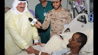 الأمير متعب بن عبدالله يطمئن على الملازم١عبدالله الريثي عقب إصابته أثناء أداء واجبه في الحد الجنوبي