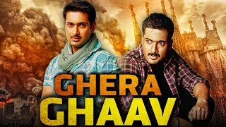 Ghera Ghaav (Sreeram) Hindi Dubbed Full Movie | Uday Kiran, Anita Hassanandani Reddy