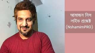 Amazon Niche Site Live Project by NShamimPRO (Bangla)