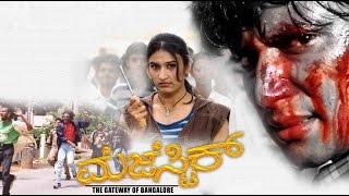 Majestic – ಮೆಜೆಸ್ಟಿಕ್ | Kannada Action Movie Full | Challenging Star Darshan Films | New Upload 2017