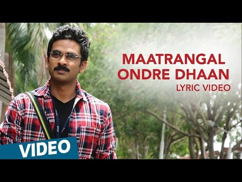 Xxx Mp4 Kootathil Oruthan Songs Maatrangal Ondre Dhaan Song Ashok Selvan Priya Anand Nivas K Prasanna 3gp Sex