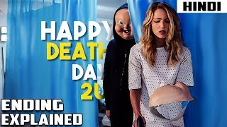 Happy Death Day 2U (2019) Ending Explained | Haunting Tube in Hindi
