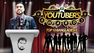 TOP 10 Bangladeshi Underrated Youtubers - TahseeNation